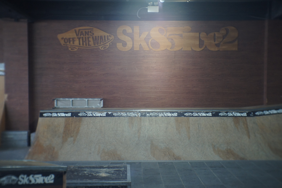 SK8FIVE2 - ROAD TO HOUSE OF VANS HONG KONG