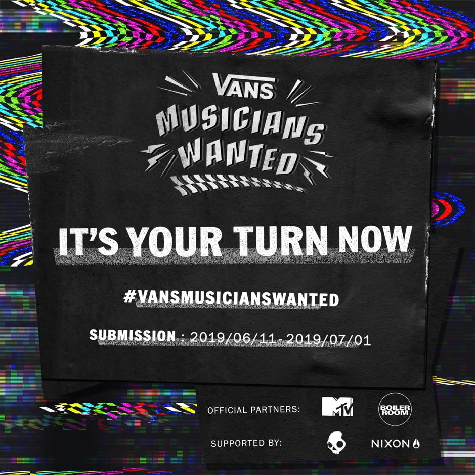 VANS 宣布 2019 MUSICIANS WANTED 比賽正式開始