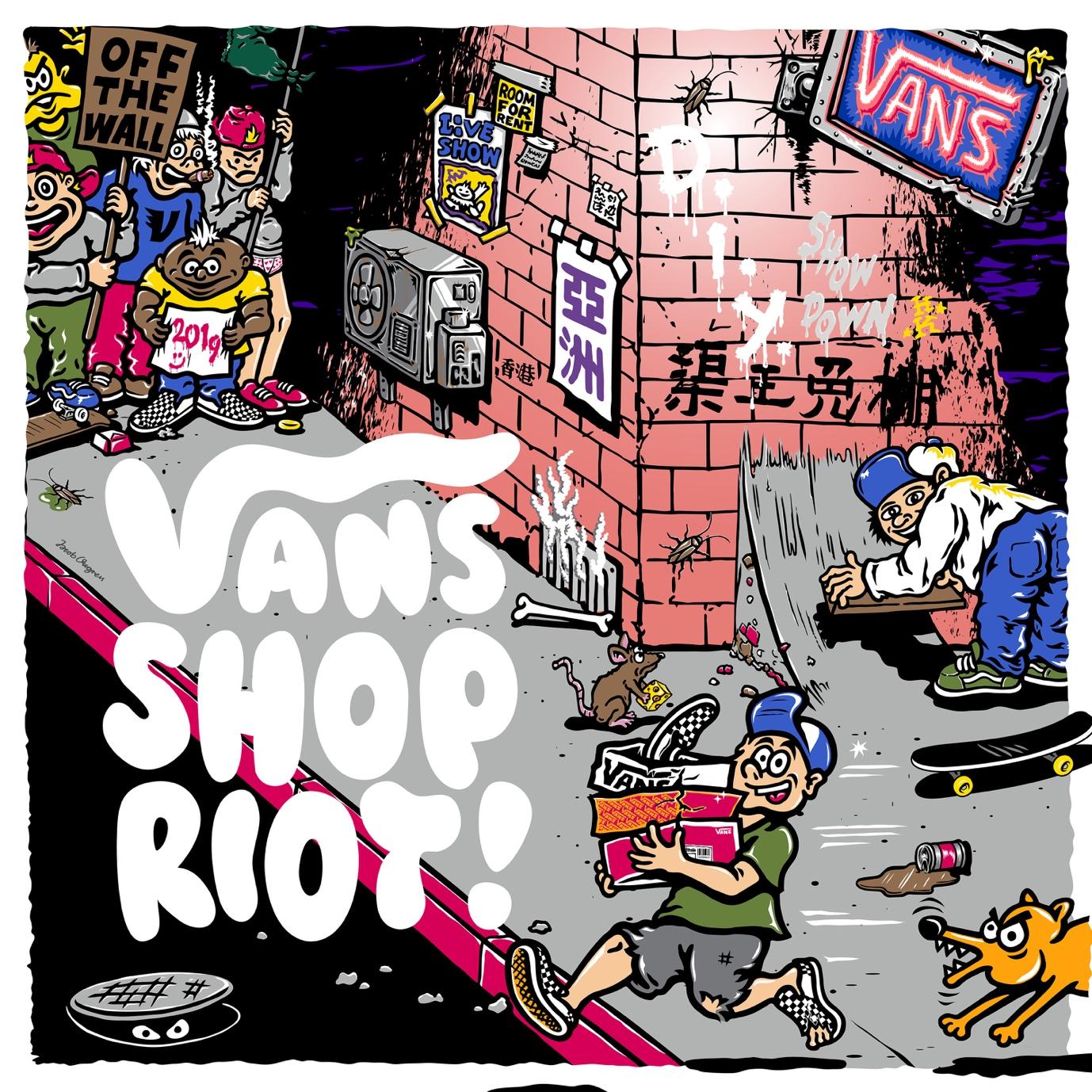 VANS SHOP RIOT 正式登陸亞洲